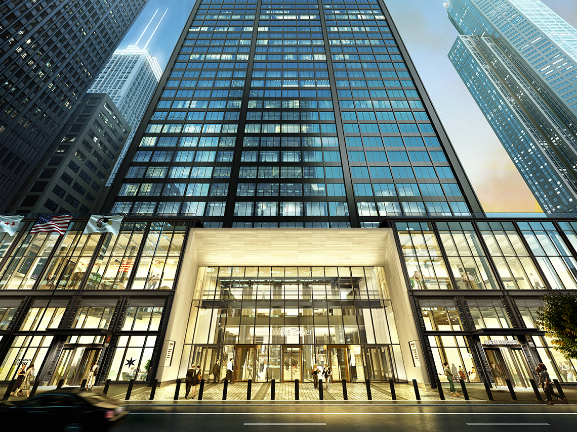 Catalog at Willis Tower (west entrance)